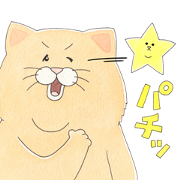 Nekonaughey × LINE Points Sticker for LINE & WhatsApp | ZIP: GIF & PNG