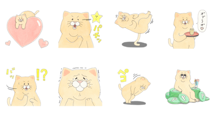 Nekonaughey × LINE Points Line Sticker GIF & PNG Pack: Animated & Transparent No Background | WhatsApp Sticker