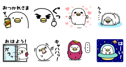 Noisy Chicken × DyDo DRINCO Line Sticker GIF & PNG Pack: Animated & Transparent No Background | WhatsApp Sticker