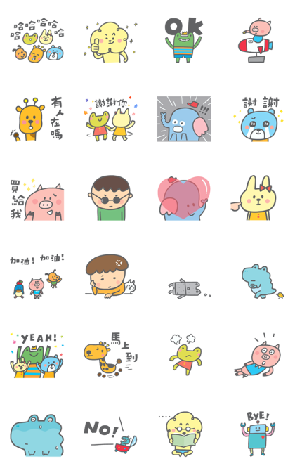 P714: Your Best Friend Line Sticker GIF & PNG Pack: Animated & Transparent No Background | WhatsApp Sticker