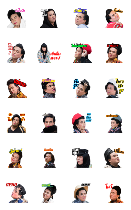 P'A: Fabulous Life Line Sticker GIF & PNG Pack: Animated & Transparent No Background | WhatsApp Sticker