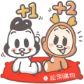 Pcone × MYDEERDOG Stickers Sticker for LINE & WhatsApp | ZIP: GIF & PNG