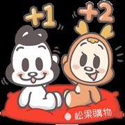 Pcone × MYDEERDOG Stickers Sticker for LINE & WhatsApp   ZIP: GIF & PNG
