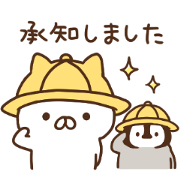 Penguin and Cat Days Greeting Stickers Sticker for LINE & WhatsApp | ZIP: GIF & PNG