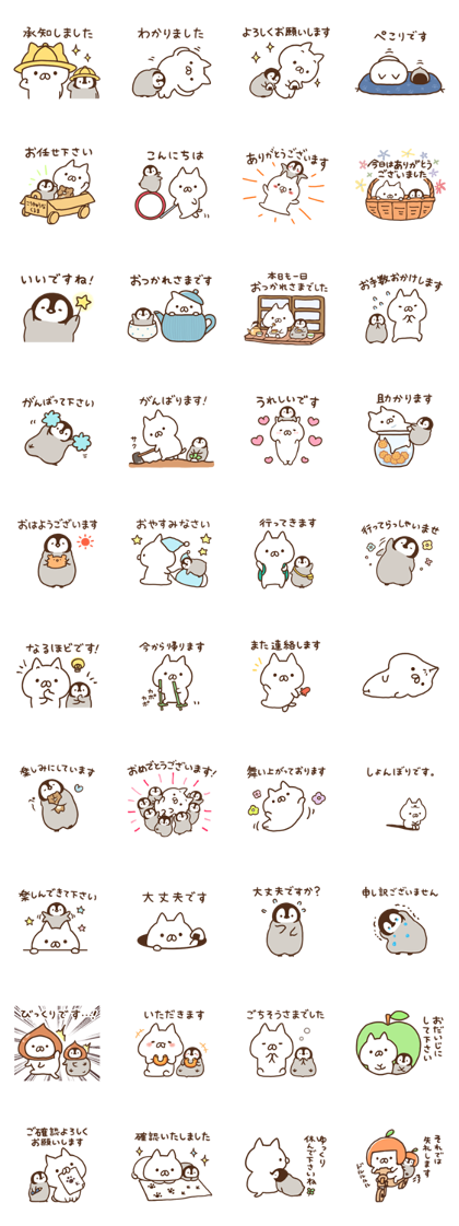 Penguin and Cat Days Greeting Stickers Line Sticker GIF & PNG Pack: Animated & Transparent No Background | WhatsApp Sticker