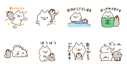 Penguin and Cat Days Line Sticker GIF & PNG Pack: Animated & Transparent No Background | WhatsApp Sticker