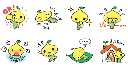 Pit-kun - 2329 Line Sticker GIF & PNG Pack: Animated & Transparent No Background | WhatsApp Sticker