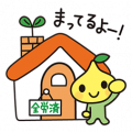 Pit-kun Sticker for LINE & WhatsApp | ZIP: GIF & PNG