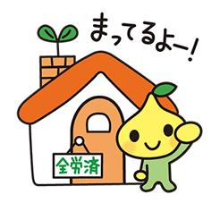 Pit-kun Sticker for LINE & WhatsApp | ZIP: GIF & PNG