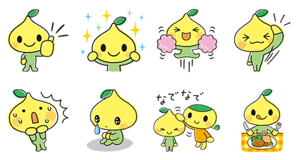 Pit-kun - 7713 Line Sticker GIF & PNG Pack: Animated & Transparent No Background | WhatsApp Sticker