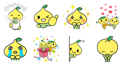 Pop-Up Pit-kun Line Sticker GIF & PNG Pack: Animated & Transparent No Background | WhatsApp Sticker