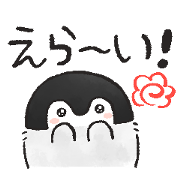 Positive Penguins Sticker for LINE & WhatsApp | ZIP: GIF & PNG