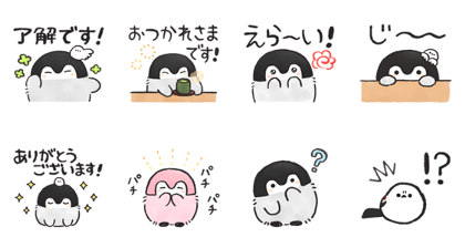 Positive Penguins Line Sticker GIF & PNG Pack: Animated & Transparent No Background | WhatsApp Sticker