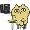 Practical word of Sinko's cats Sticker for LINE & WhatsApp | ZIP: GIF & PNG
