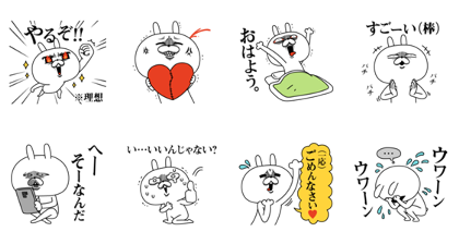 Rabbit Expression Is Too Rich: Fibs 2019 Line Sticker GIF & PNG Pack: Animated & Transparent No Background | WhatsApp Sticker