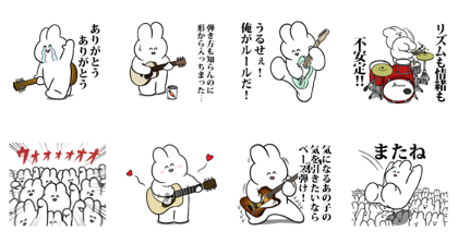 Rabbit Rock × LINE RECORDS Line Sticker GIF & PNG Pack: Animated & Transparent No Background | WhatsApp Sticker