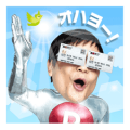 Rakuten Cardman Sticker for LINE & WhatsApp | ZIP: GIF & PNG