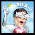Rakuten Cardman Sticker for LINE & WhatsApp | ZIP: GIF & PNG