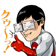 Rakuten Cardman: The Fourth Edition Sticker for LINE & WhatsApp | ZIP: GIF & PNG