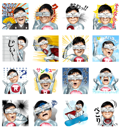 Rakuten Cardman: The First Edition Line Sticker GIF & PNG Pack: Animated & Transparent No Background | WhatsApp Sticker