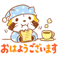 Rascal Greeting Stickers Sticker for LINE & WhatsApp | ZIP: GIF & PNG