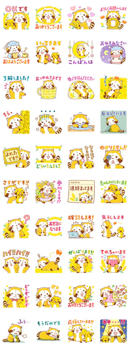Rascal Greeting Stickers Line Sticker GIF & PNG Pack: Animated & Transparent No Background | WhatsApp Sticker