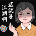 Record of Life: The First Week Sticker for LINE & WhatsApp | ZIP: GIF & PNG