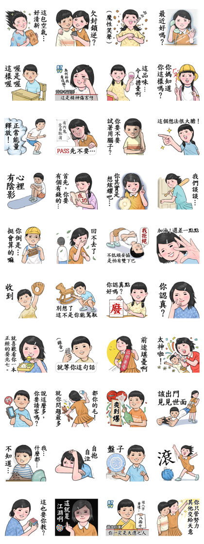 Record of Life: The First Week Line Sticker GIF & PNG Pack: Animated & Transparent No Background | WhatsApp Sticker
