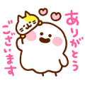 Ribon × Kanahei Springtime Fun Sticker for LINE & WhatsApp   ZIP: GIF & PNG