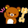 Rilakkuma Greeting Stickers