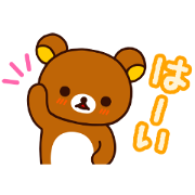 Rilakkuma Greeting Stickers Sticker for LINE & WhatsApp | ZIP: GIF & PNG