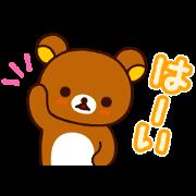 Rilakkuma Greeting Stickers Sticker for LINE & WhatsApp | ZIP: GIF & PNG