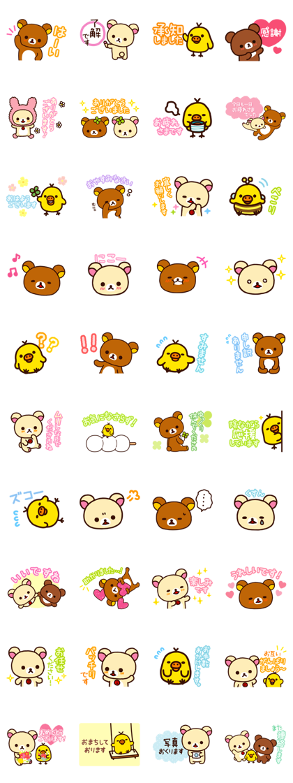 Rilakkuma Greeting Stickers Line Sticker GIF & PNG Pack: Animated & Transparent No Background | WhatsApp Sticker
