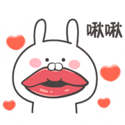 S3 Beauty Store × Dan Wan Tu Sticker for LINE & WhatsApp | ZIP: GIF & PNG