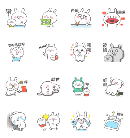 S3 Beauty Store × Dan Wan Tu Line Sticker GIF & PNG Pack: Animated & Transparent No Background | WhatsApp Sticker