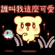 SANA Part 12: A-Mai & Happy Blue Bird Sticker for LINE & WhatsApp | ZIP: GIF & PNG