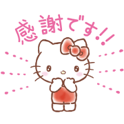 SANRIO CHARACTERS Greeting Stickers Sticker for LINE & WhatsApp | ZIP: GIF & PNG
