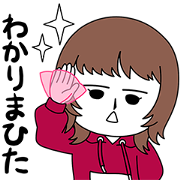 Sakurako Ohara Download Special Sticker for LINE & WhatsApp | ZIP: GIF & PNG
