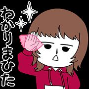 Sakurako Ohara Download Special Sticker for LINE & WhatsApp | ZIP: GIF & PNG