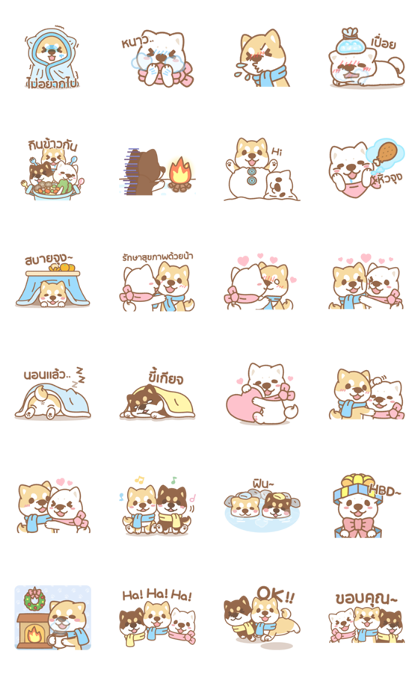 Shiba Inu Chai Chai Line Sticker GIF & PNG Pack: Animated & Transparent No Background | WhatsApp Sticker