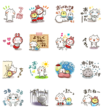 Shimamura × Honobono Line Sticker GIF & PNG Pack: Animated & Transparent No Background | WhatsApp Sticker
