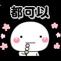 Shiromaru Spring Stickers Sticker for LINE & WhatsApp | ZIP: GIF & PNG