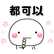 Shiromaru Spring Stickers Sticker for LINE & WhatsApp | ZIP: GIF & PNG