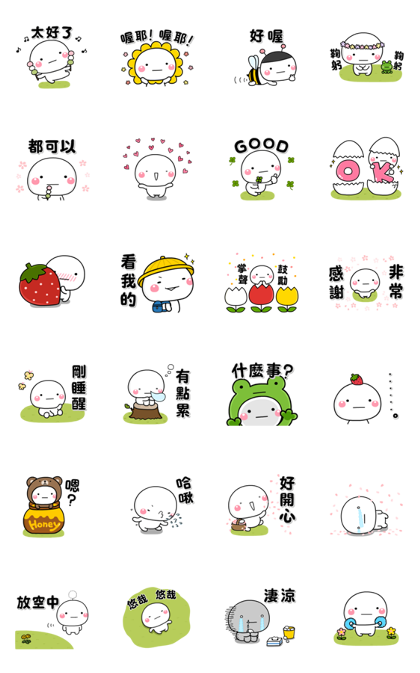 Shiromaru Spring Stickers Line Sticker GIF & PNG Pack: Animated & Transparent No Background | WhatsApp Sticker