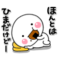 Shiromaru's Harmless Lies: Fibs 2019 Sticker for LINE & WhatsApp | ZIP: GIF & PNG