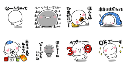 Shiromaru's Harmless Lies: Fibs 2019 Line Sticker GIF & PNG Pack: Animated & Transparent No Background | WhatsApp Sticker