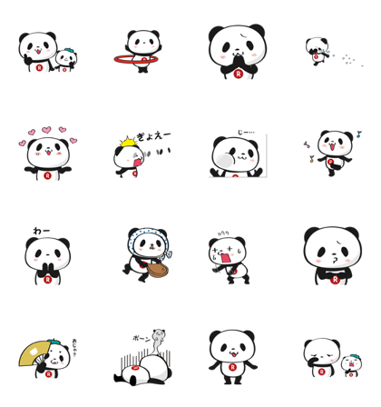 Shopping Panda Gets Movin' - 11171 Line Sticker GIF & PNG Pack: Animated & Transparent No Background | WhatsApp Sticker