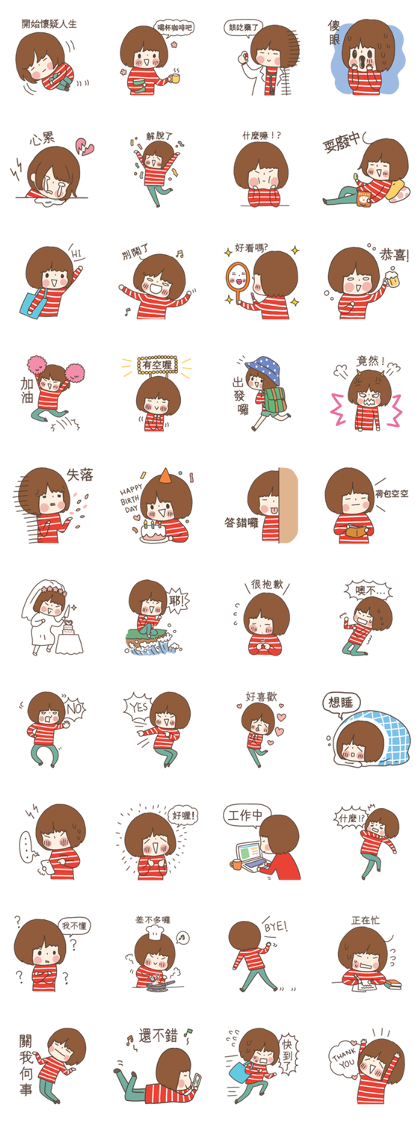 Single Girl by Plariex Line Sticker GIF & PNG Pack: Animated & Transparent No Background | WhatsApp Sticker