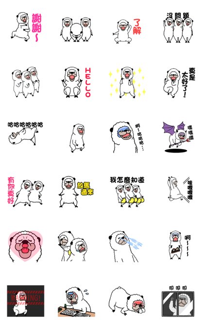 Smiling Alpaca 5 Line Sticker GIF & PNG Pack: Animated & Transparent No Background | WhatsApp Sticker