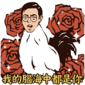 Soap Opera: The Flame of Love 10 Sticker for LINE & WhatsApp | ZIP: GIF & PNG